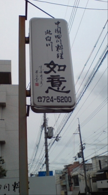 20080121121833.jpg