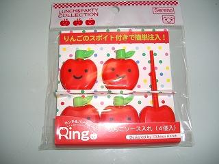 CIMG3211.jpg
