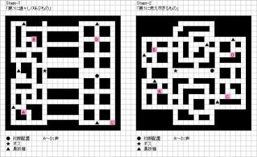 shar_map01-02