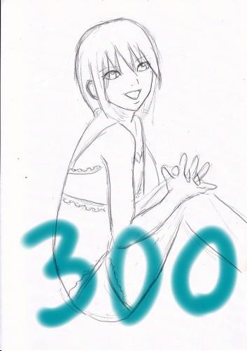 300記念