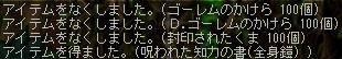2009y03m03d_113053273.jpg