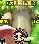 2009y03m27d_004037324.jpg
