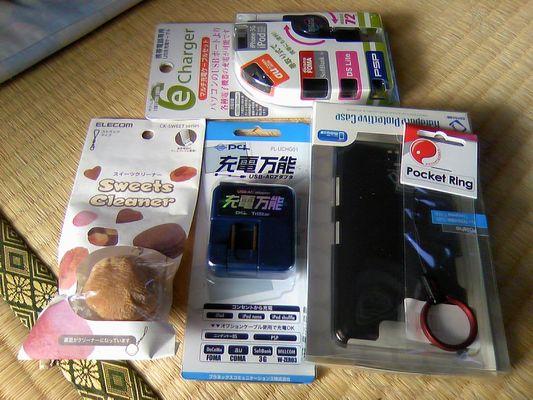 2009-12-14_134720_006.jpg