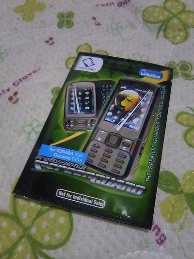 2009-12-14_161848_000.jpg
