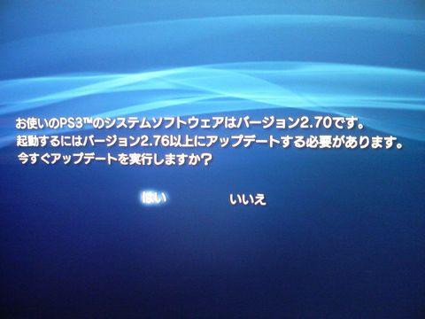 TS370114.jpg
