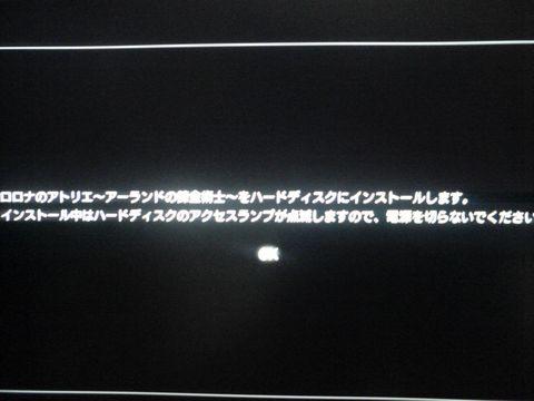 TS370115.jpg