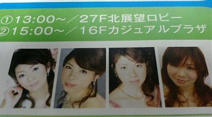 20080425013534.jpg