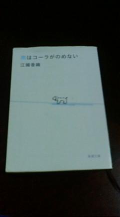 20080704013924.jpg