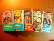 ベルガリアード物語全5巻