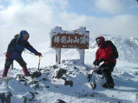 強風の樽前山山頂