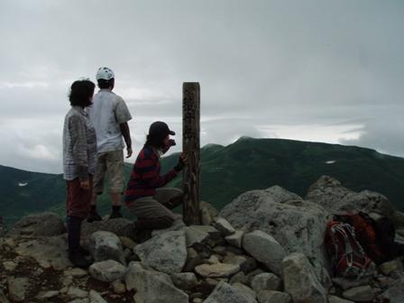 山頂から余別岳