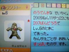 P1000528_convert_20091123110614.jpg