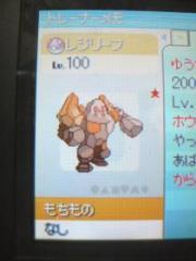 P1000528_convert_20091205234323.jpg