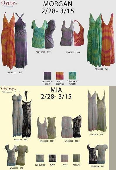 Gypsy_即納1