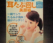 200810311308000.jpg