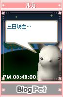 050923_01.jpg