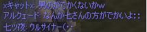 051101_05.jpg