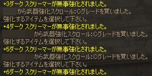 060707_03.jpg