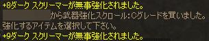 060707_05.jpg