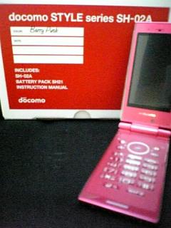 携帯SH-02A