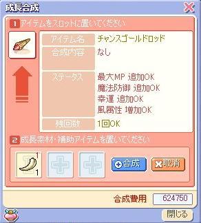 20051014065845.jpg