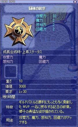 20051026053219.jpg
