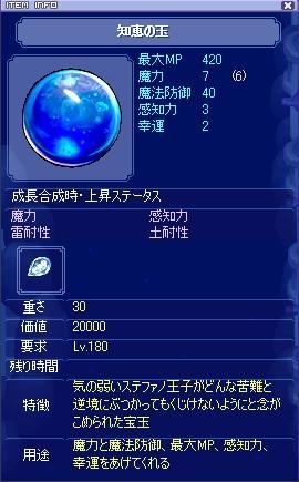 20051111031641.jpg