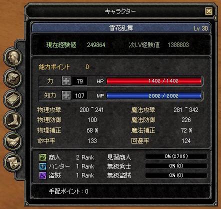 20060108060204.jpg
