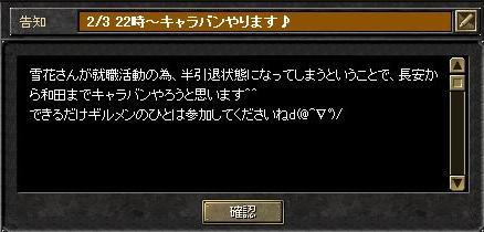 20060204033419.jpg