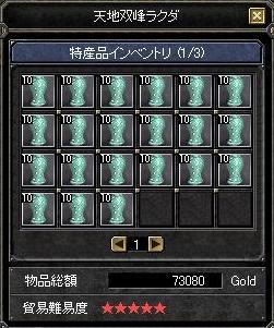 20060204041133.jpg