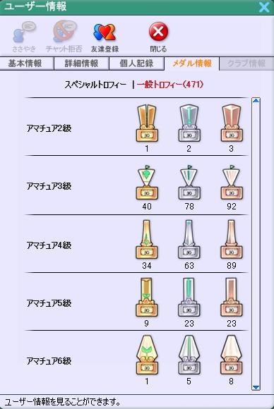 20060315054243.jpg