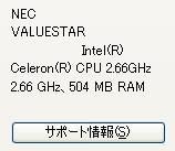 20060419223740.jpg