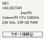 20060419223753.jpg