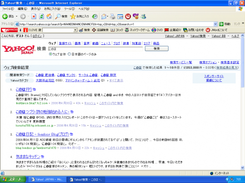 20060501070344.png