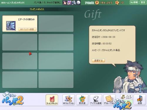 20060620054616.jpg