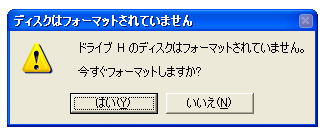 20060626023136.png