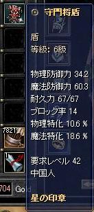 20060801063433.jpg