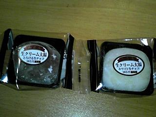 071224_2006~01