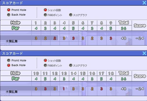 score4.jpg