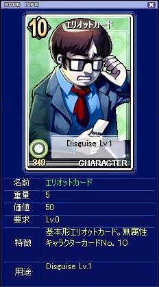 ts_card.jpg