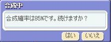 ts_gousei2.jpg