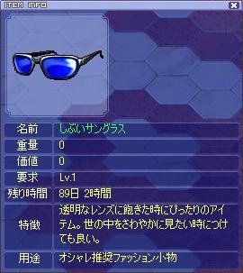 ts_item.jpg
