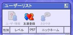 updata.jpg