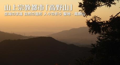 01p_title.jpg
