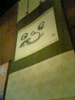 20070915194601.jpg