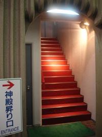 etage.jpg