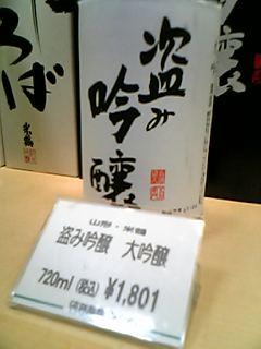 mahorobanusumi.jpg