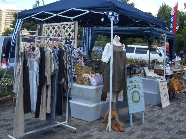 ITAMI Natural Market