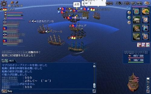 20080915_02.jpg