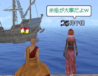20081015_04.jpg